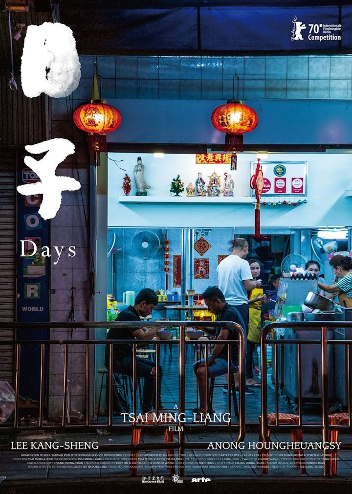 Days_poster-1